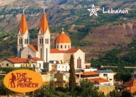 Lebanese Postcard